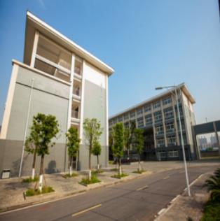 重庆市城市建设技工学