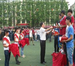 资阳市技工学校