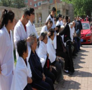 中医康复保健专业