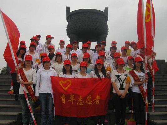 广安市机电工业职业技
