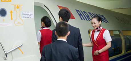 航空学校读完能做葡京线上游戏平台