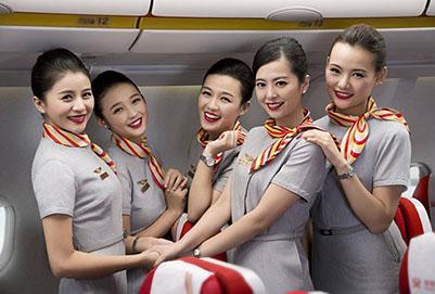 贵阳航空学校的地勤专业怎么样