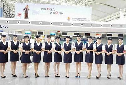 贵阳航空学校航空服务专业的就业岗位如何