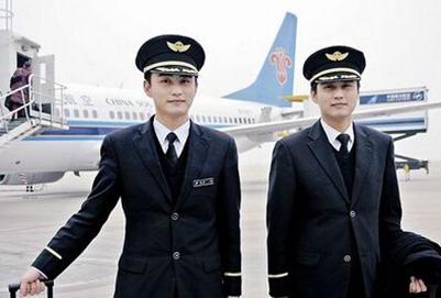 贵阳航空学校招收空姐的基本条件是葡京线上游戏平台