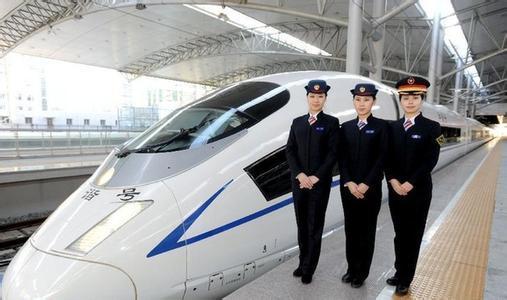 重庆高铁学校有哪些呢