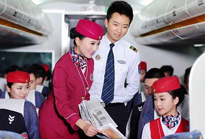 2019年贵阳航空学校航空乘务专业就业方向