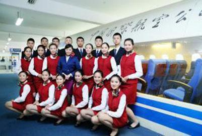 贵阳航空学校民航安全技术管理专业就业方向怎么样