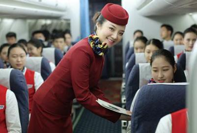 贵阳航空专业职业技术学校空乘人员薪资如何计算的