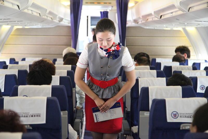 四川成都航空学院航空专业方向有哪些