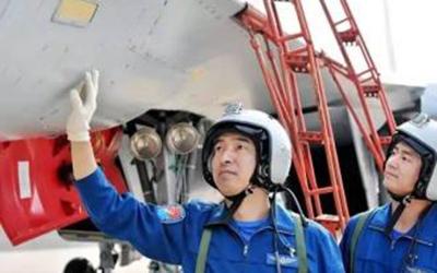国际航空学校有葡京线上游戏平台课程