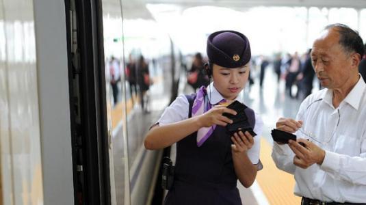 重庆高铁学校好吗?