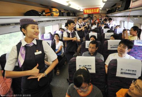高铁乘务专业就业前景广阔