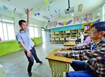 重庆幼师职业学校怎么样
