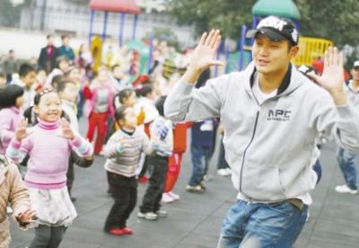 重庆幼师职业学院的就业率怎么样