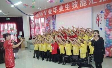 重庆学前教育专业学校哪所好?院校推荐