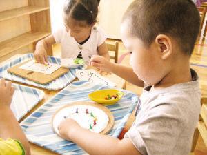 幼儿教育专业有学历要求吗?