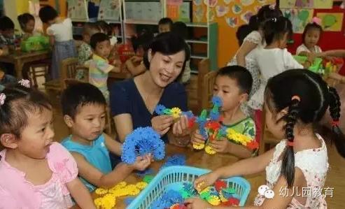 重庆幼师专业报考条件高不高