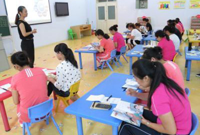 成都幼师学校