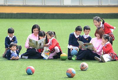 葡京线上游戏平台人比较适合选择重庆师范幼师学院