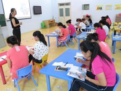 重庆幼师中专学校的管理模式是怎么样的